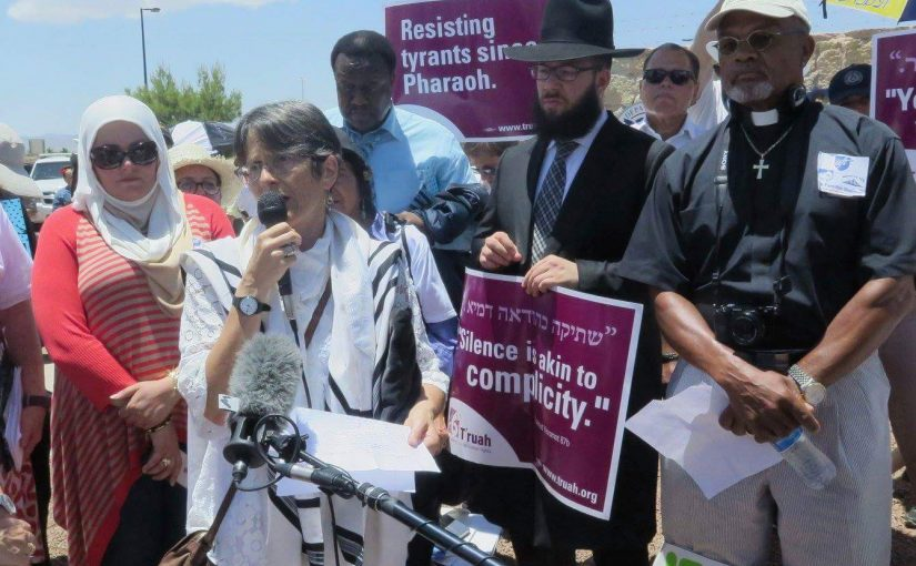 Sharon Cohen Anisfeld with interfaith leaders at TX detention camp