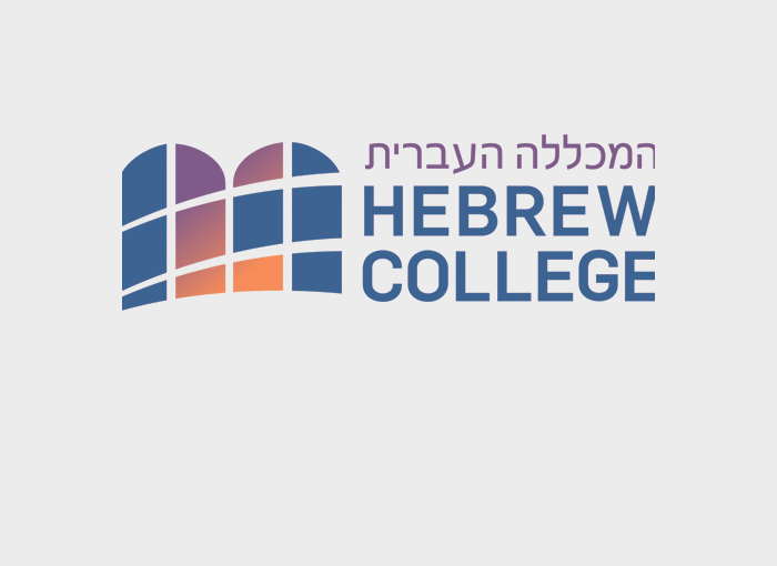 Hebrew College logo