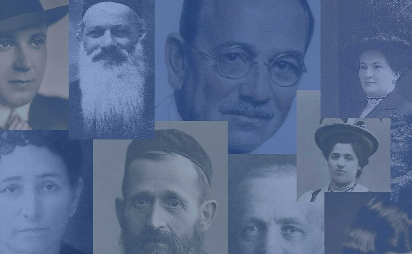 Annual Lecture on Jewish Genealogy
