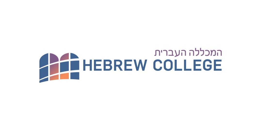 Wisdom for Crossing Over - Hebrew College