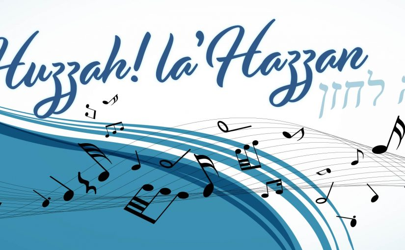 Huzzah la'Hazzan banner