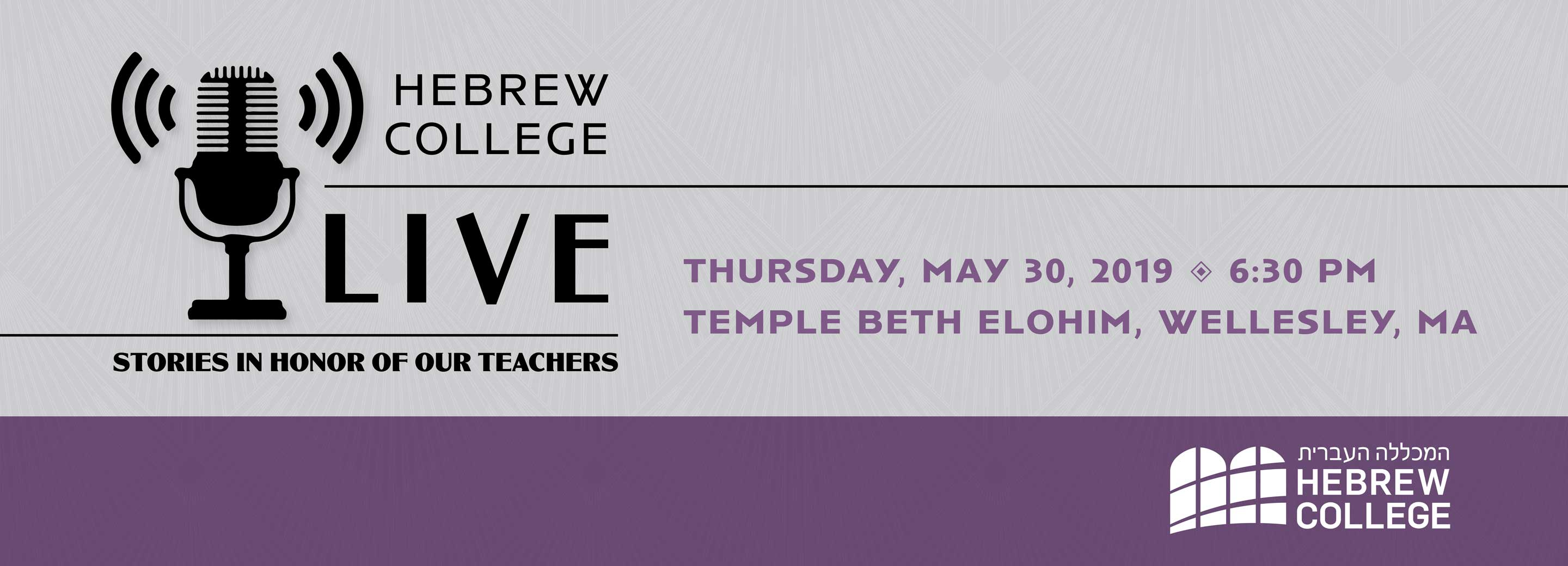 Hebrew College Live: Stories in Honor of Our Teachers banner