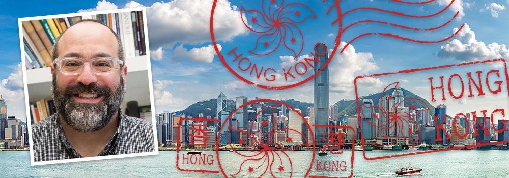 Hong Kong city scene