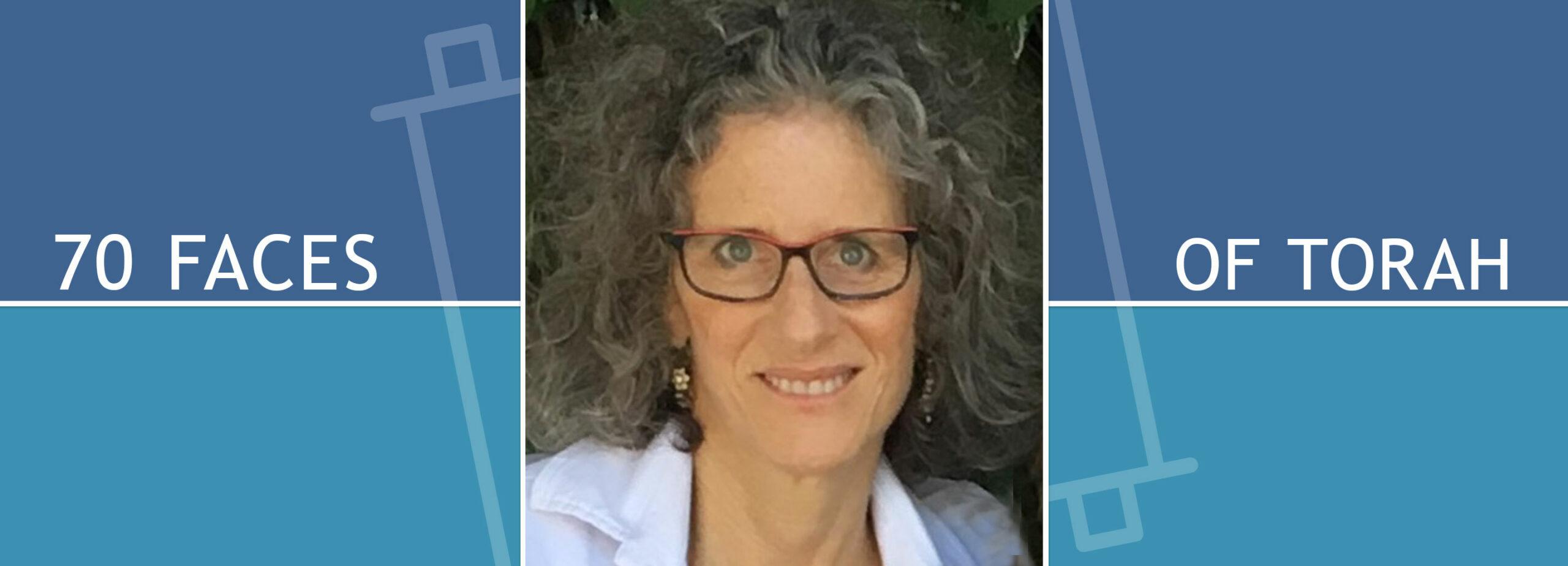 Rabbi Carol Glass
