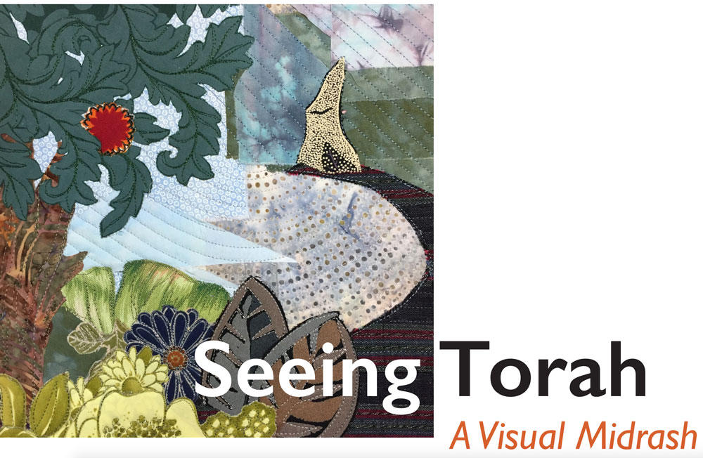 Seeing Torah exhibit cover