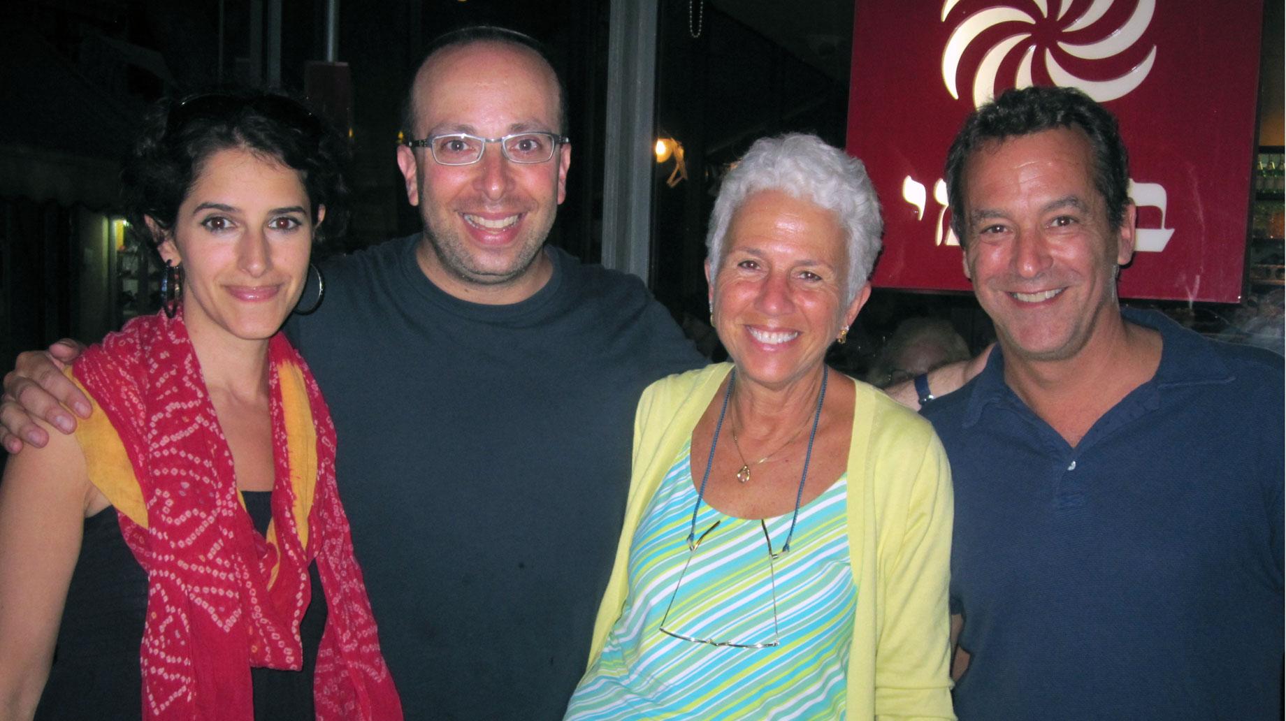 HCRS alumni in Israel