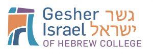 GesherIsrael_logo