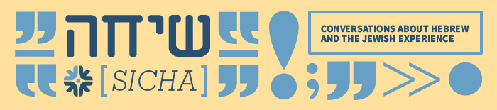 HATC Sicha logo