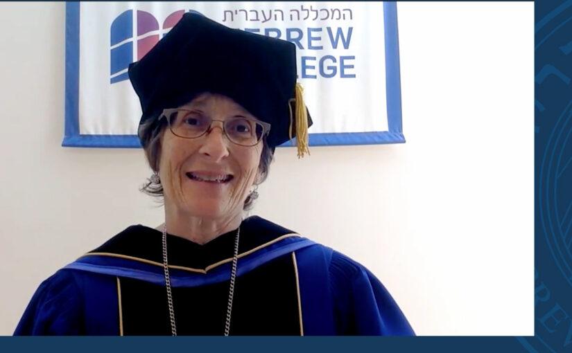 Sharon Cohen Anisfeld commencement
