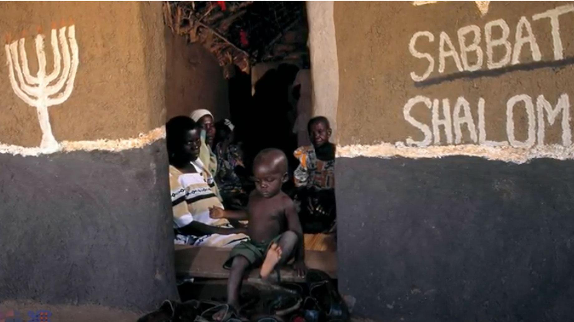 uganda jews