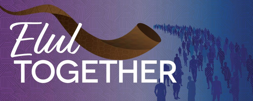 Elul Together image