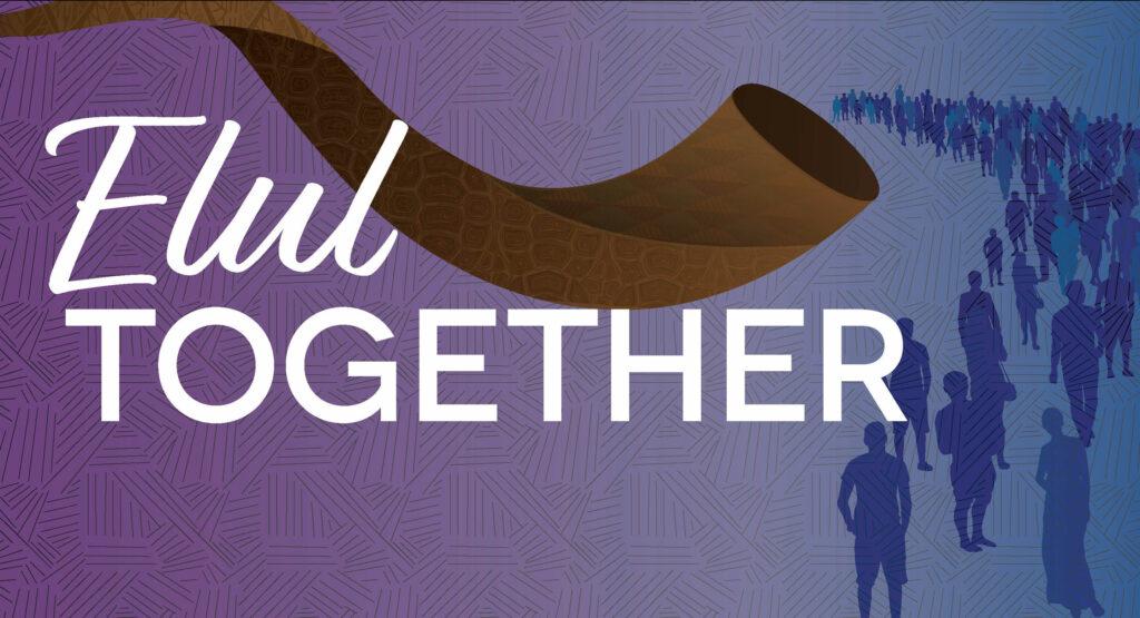 Elul Together banner