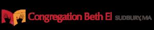 Congregation Beth El logo