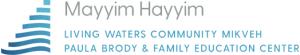 mayyim-hayyim-logo
