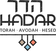 hadar logo