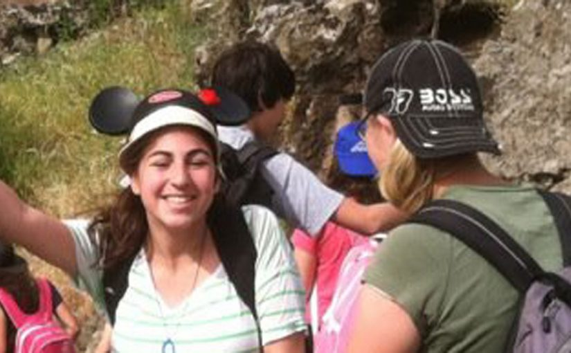 About Gesher Israel
