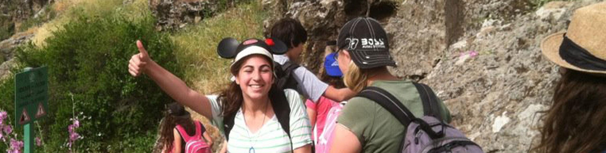 Israel-hike
