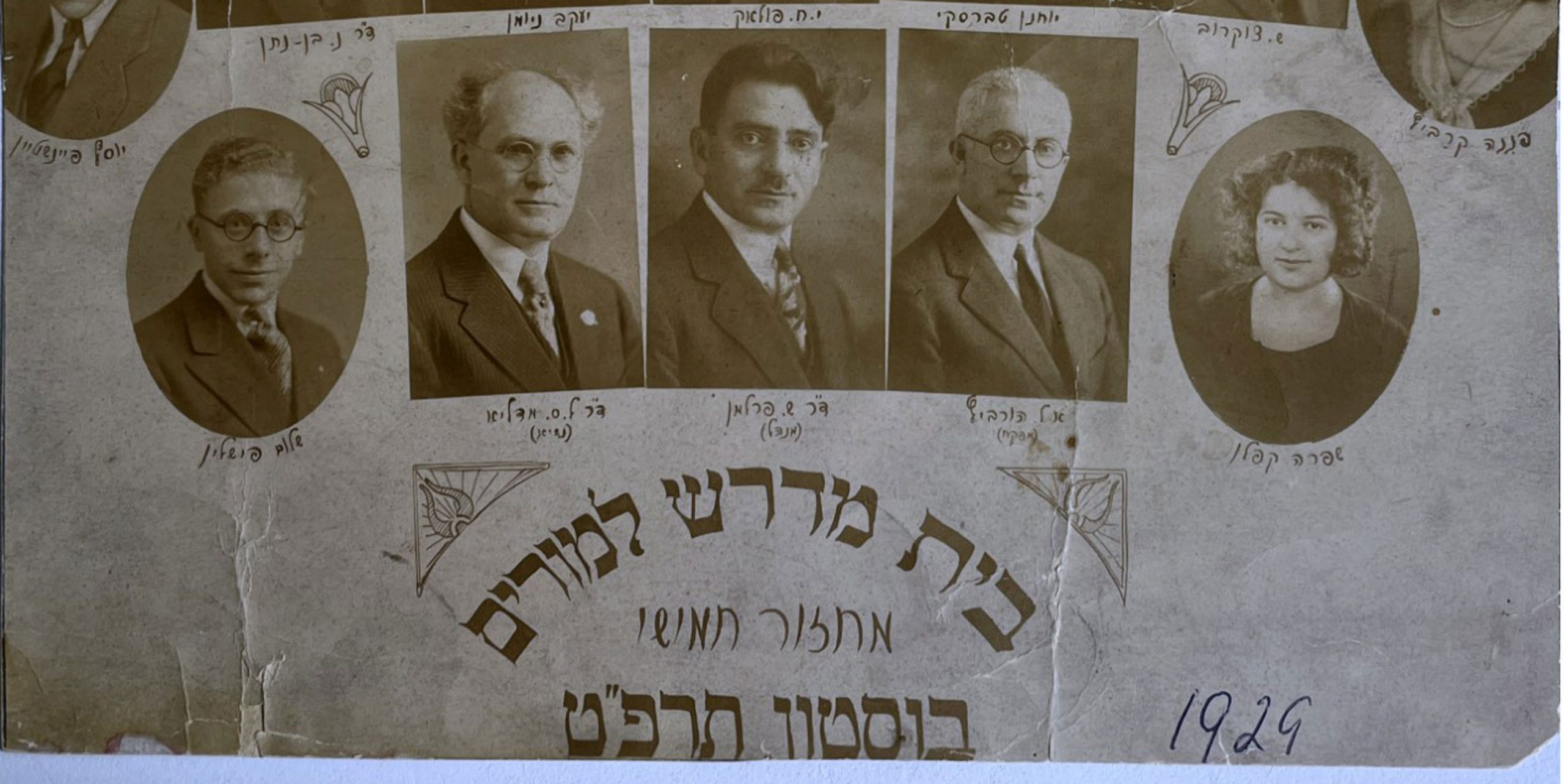 class-1929